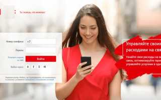 Пополнить счет мтс с банковской карты