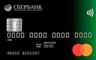 Карты сбербанка без платы за годовое обслуживание (бесплатные)