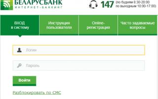 Как заплатить за детский сад в сбербанк онлайн