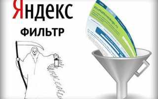 Яндекс деньги: wallet или cash