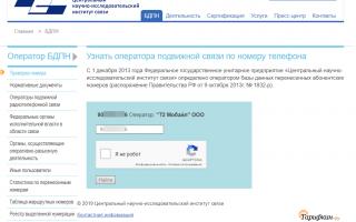 Tele2wiki.ru