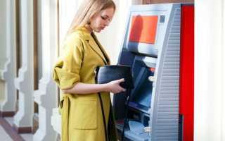 Партнеры банка открытие для снятия денег с карты без комиссии