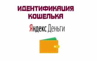 Соглашение об использовании сервиса «безопасная сделка»