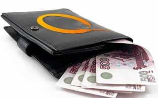 Как удалить историю платежей в qiwi кошельке