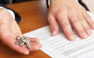 Служу отечеству: каковы условия предоставления военной ипотеки и что это за такой льготный заем?