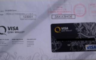 Как заказать карту киви и получить по почте и кто имеет право на ее получение
