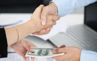 Как найти чек в сбербанк онлайн если платёж уже проведён. как распечатать график платежей по кредиту в сбербанк онлайн