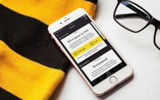 Оплата за интернет билайн онлайн с карты сбербанка: пошаговая инструкция