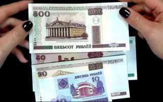 Почтовый перевод денег через почту россии