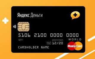 Ym*fin money.yandex