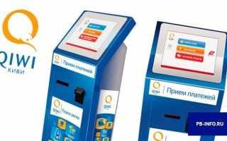 Где и как оплатить кредит почта банка
