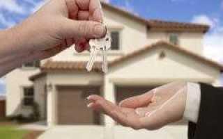 Как не платить ипотеку и что за это будет в 2020 году