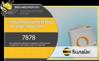 Потребительские кредиты киви банка