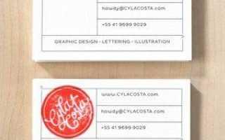Карточка с образцами подписей и оттиска печати