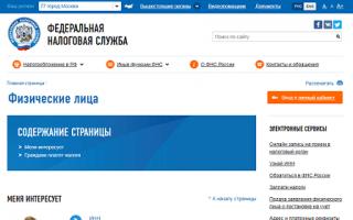 Все доступные способы оплаты патента через сбербанк онлайн