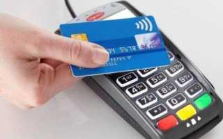 Как защитить банковскую карту от мошенников