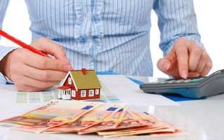 Как оплатить через интернет-банкинг беларусбанк
