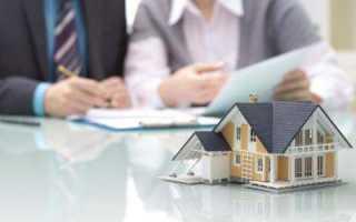 Договор ипотеки с кредитной организацией, а также между физическими лицами: образец и правила оформления