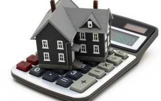 Онлайн заявка на кредит в промсвязьбанке