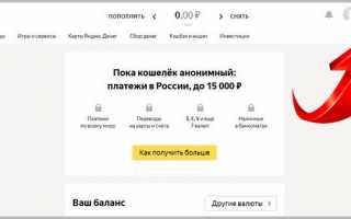 Как снять деньги с яндекс.деньги в беларуси, украине и казахстане