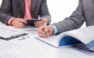 Как оформить ипотеку для ип в сбербанке?