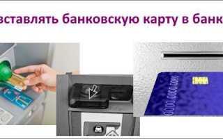 9 проблем с банковскими картами и их решение