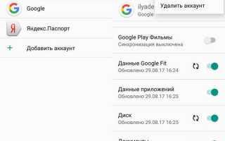 Не работает google play