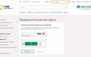 Как перевести деньги с карты сбербанка maestro на «киви»