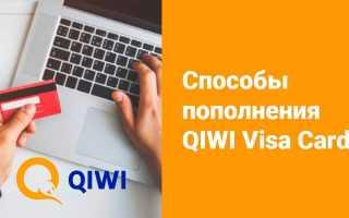 Как узнать номер и другие данные виртуальной карты qiwi