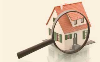Договор купли-продажи квартиры с обременением ипотекой образец 2019 скачать бесплатно типовой бланк пример форма