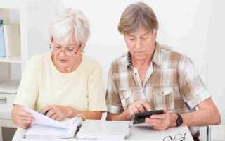 Ипотека для пенсионеров в россельхозбанке: условия и процентные ставки
