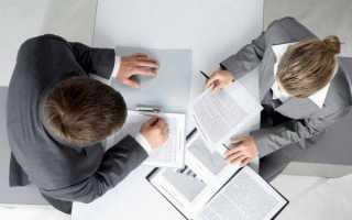 Порядок снятия обременения с жилья после полной выплаты ипотечных обязательств