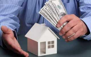 Общие условия ипотеки в сбербанке в 2020 году: образец договора ипотечного кредитования