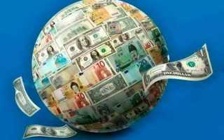 Как переводить деньги на украину?