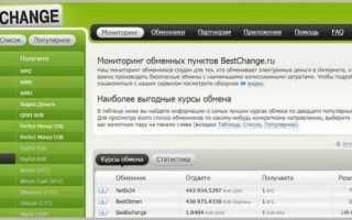 Как пользоваться paypal на русском языке [инструкция]