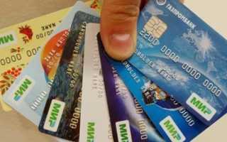 Какие карты принимает алиэкспресс и какой картой лучше расплатиться за покупку