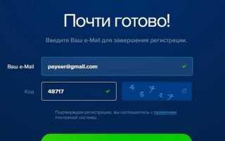 Обзор платежной системы payeer
