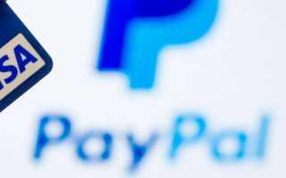 Как перевести деньги с киви на paypal
