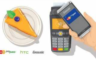 Оплата касанием на windows mobile. работает ли tap to pay в россии?