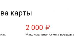 Бесконтактная карта альфа банка