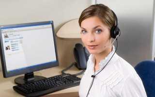 Как подключить подписку в сбербанке онлайн на переводы без комиссии на сумму свыше 50 000 рублей