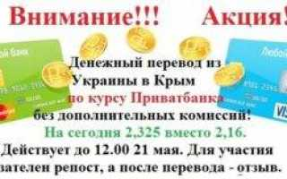 Денежные переводы вконтакте: удобный перевод в социальной сети