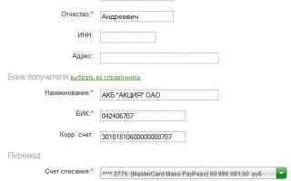 Сертификат ключа проверки электронной подписи втб