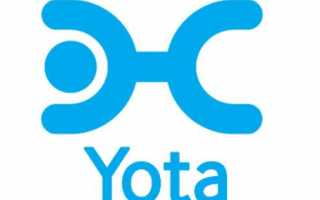 Перевод денег с yota на кошелек киви: как это сделать?