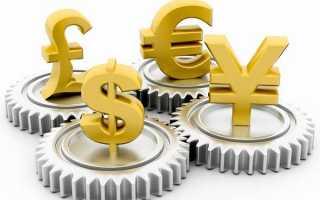 Как в киви кошельке перевести доллары в рубли