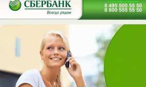 Как разблокировать «мобильный банк» сбербанка через телефон: основные способы