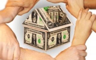 Договор ипотеки в 2020 году