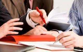 Что такое ошибка ключевания счета получателя?