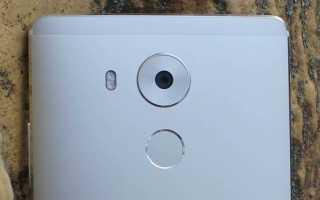 Разблокировка сканером отпечатков пальца на хонор и подобных андроид устройствах