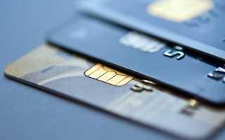 Расшифровываем номер кредитной карты visa / mastercard, пример, видео